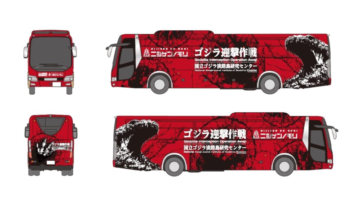 ゴジラのラッピングバス